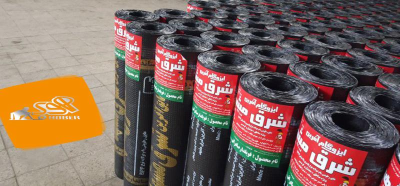 خرید اینترنتی ایزوگام شرق مشهد
