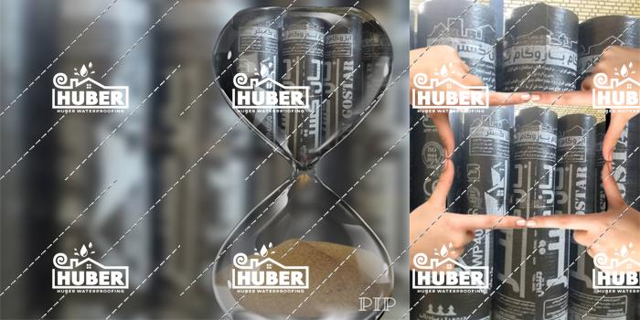 کارخانه تولید ایزوگام بان گستر