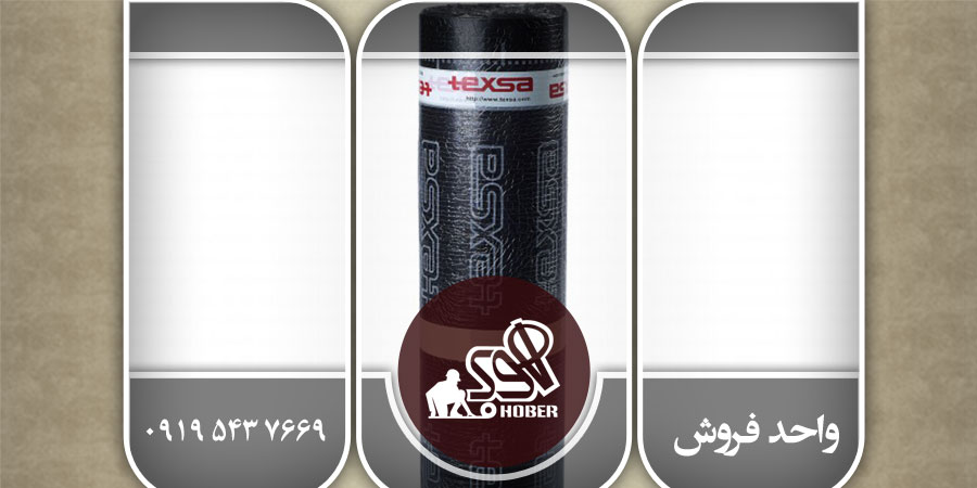قیمت ایزوگام بدون نصب در تهران و حومه
