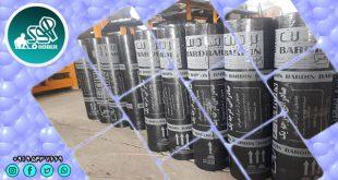 قیمت روز ایزوگام بدون نصب باکیفیت درجه یک بردین دلیجان