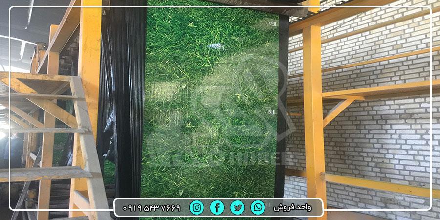 بازار فروش ایزوگام طرح دار تبریز به همراه تخفیف