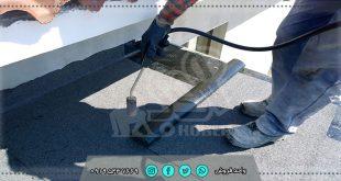 قیمت ایزوگام سقف با بهترین کیفیت قیرهمراه با خدمات نصب