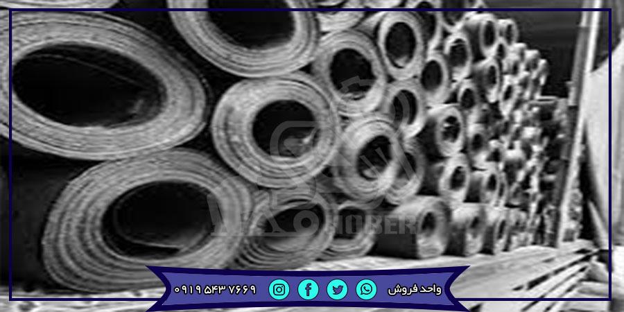 قیمت ایزوگام شرق در شیراز مارک بردین دلیجان