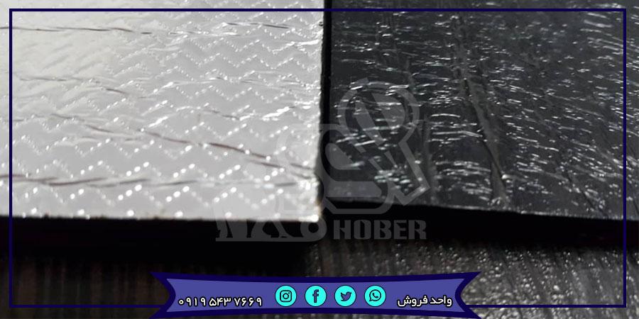 کارخانه ایزوگام بام گستران ارومیه با محصولات ارزان قیمت