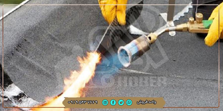 تولید ایزوگام در ارومیه با قیمت مناسب