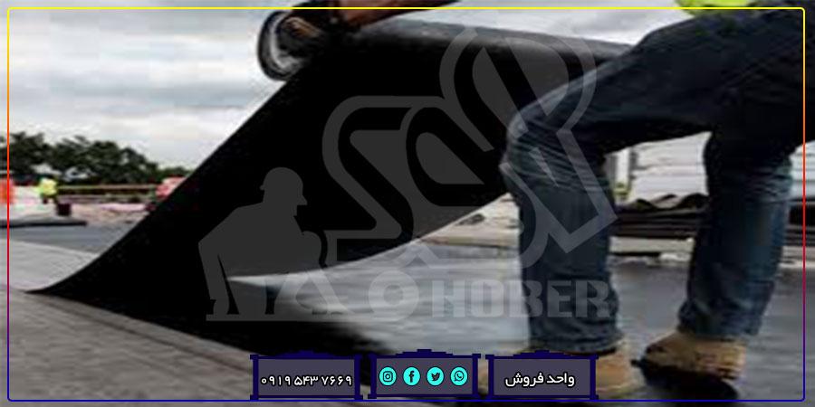 هزینه ایزوگام پشت بام آپارتمان با محصولات تبریز