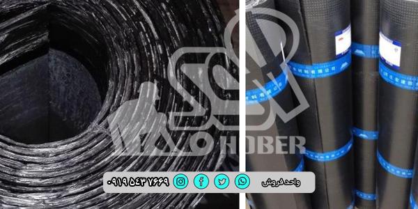 ایزوگام های تبریز | مرکز فروش مستقیم و بدون واسطه ایزوگام