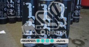 ایزوگام پلیمری تبریز | خرید ایزوگام از درب کارخانه